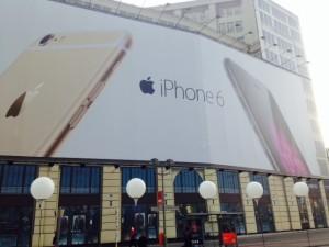 Apple_November_1