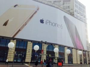 Apple_November_5