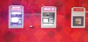 Banken_Geldautomat