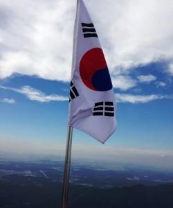 Asien_Korea