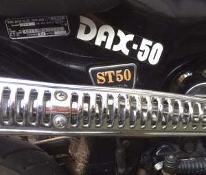 DAX_Symbol